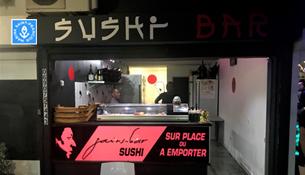 SushiBar Index 640x320